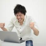 【徹底解説】独自ドメインブログの始め方