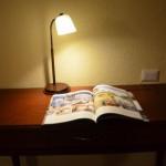本代の元をとるための究極の読書法