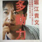 【7/13まで】50%ポイント還元!幻冬舎kindleセールからおすすめ本をご紹介!