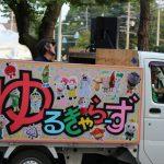 【写真多数】青森県十和田市で開催されているお祭りに行ってきたよ!
