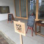 青森県十和田市のカフェ「14-54cafe」がおすすめ!レモネードやトーストが美味しい!