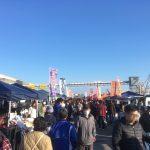 青森県八戸市「館鼻岸壁朝市」に行ったよ!駐車場やトイレについても解説
